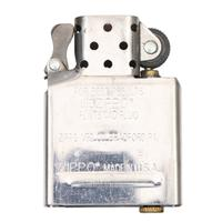 Lighters Zippo Replacement Inner Chrome